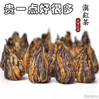 宝塔红茶 古树大叶茶 清香 圆润 滑爽柔软 甘甜250克