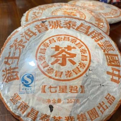 06年普洱生茶,357克一饼,里外一口料,香气高扬,回甘生津,汤色透明