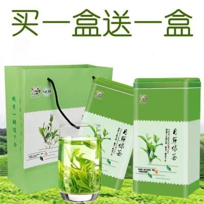 拍一发二共500g日照绿茶2020新茶春茶高山云雾茶叶礼盒散装浓香型