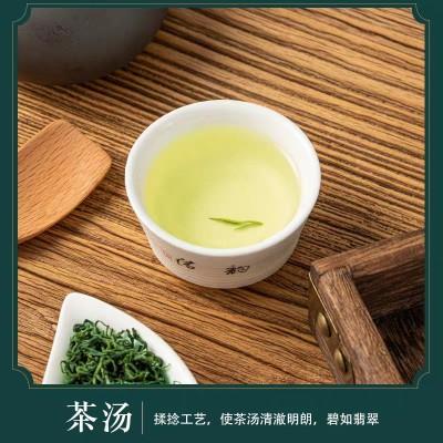 日照绿茶2020新茶散装茶叶绿茶高山云雾茶叶礼盒装毛尖春茶共500g