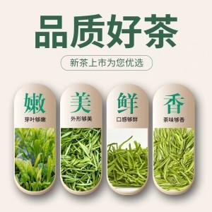 信阳茶叶毛尖绿茶2020新茶明前春茶嫩芽非特级茶叶散装浓香型罐