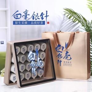 福鼎白茶白毫银针2019米粒芽明前特级老白茶白毫银针茶叶罐装礼盒装