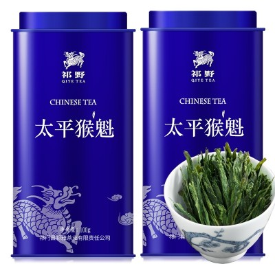 2020新茶祁野太平猴魁特级绿茶春茶安徽原产捏尖茶叶罐装袋装200g