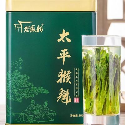 安徽黄山太平猴魁新茶绿茶1915茶特级猴魁茶叶罐装礼盒250g