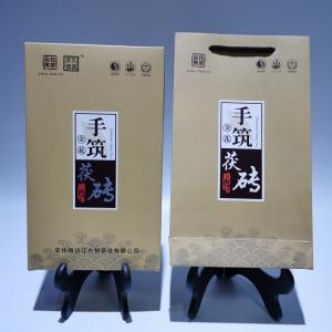 湖南安化黑茶手筑茯砖金花密布1kg