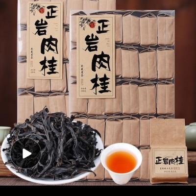 大红袍浓香型 散装正岩肉桂茶新茶浓香型乌龙茶武夷岩茶500g