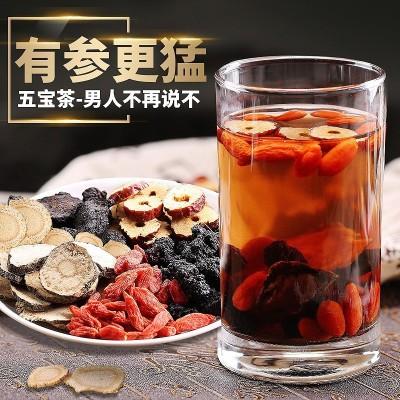 福东海  黄精人参五宝茶 男人茶 老公茶男人养生 持久 男性宝八茶