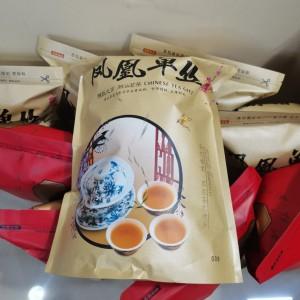 凤凰单丛茶潮州鸭屎香 高山乌岽茶叶,新茶