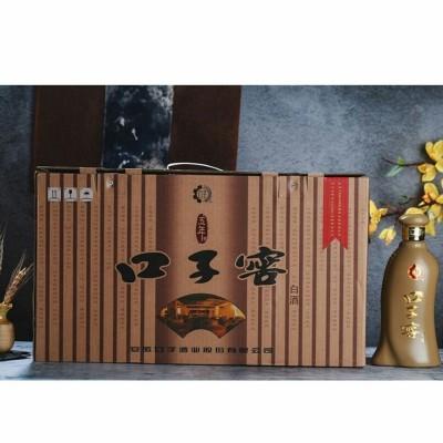 【整箱4瓶装】口子窖5年40.8度400ml 五年真藏实窖 安徽口子窖