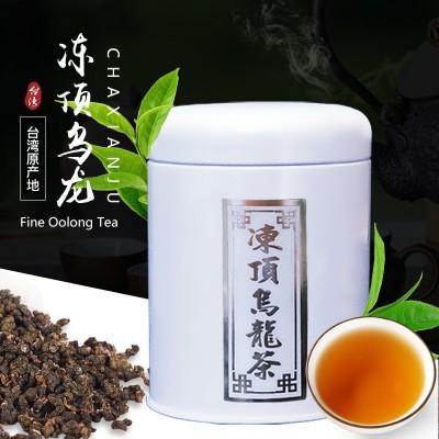 台湾冻顶乌龙茶 进口高山茶小罐装浓香秋茶