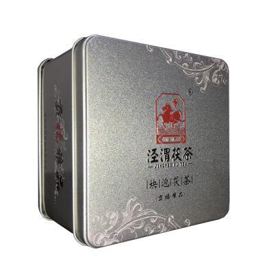 泾渭茯茶泾阳茯茶砖茶黑茶茯砖陕西特产正品金花块泡贡福雅品280g