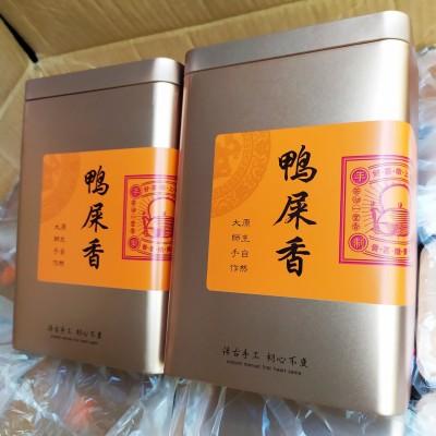 清香鸭屎香单枞茶生茶绿叶单枞乌叶单枞茶凤凰茗茶高山单枞茶1斤