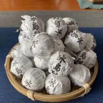 5公斤一件冰岛龙珠,甜蜜如初,送人出差方便!