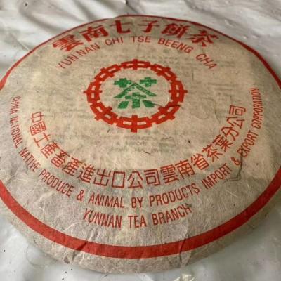 中茶绿印生茶2003年云南七子饼茶醇香老生茶自然纯