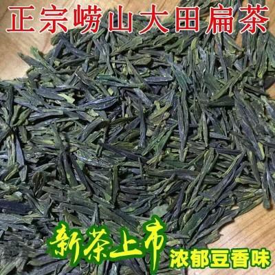 茶农自产自销崂山绿茶2020新茶大田春茶头采明前扁茶特级500克崂山茶
