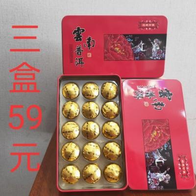 云南普洱糯香小熟沱三盒59.9