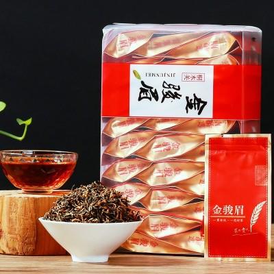 2020年新茶武夷山茶叶金骏眉红茶武夷山桐木关茶叶