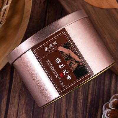 英德红茶英红九号一级茶叶浓香型礼盒装罐装散装红茶50克