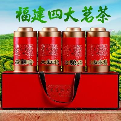 福建四大茗茶供应礼盒装茶叶组合多种规格可选500g