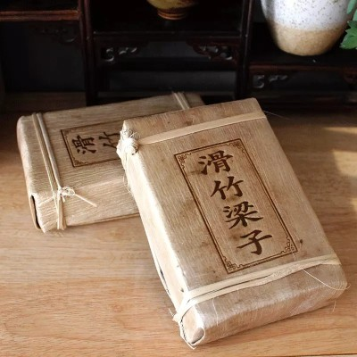 普洱茶生茶砖茶 滑竹梁子黄金砖茶500克