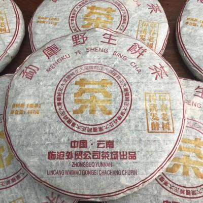 2004勐库野生老熟茶,入口甘甜,汤色通透,口感甘滑醇厚,耐泡。