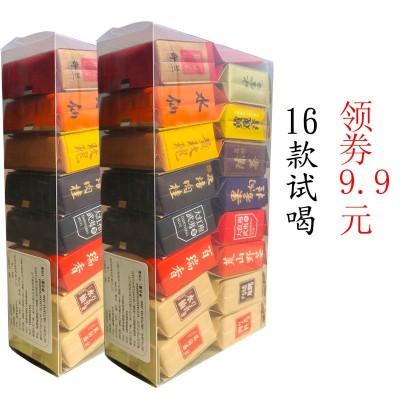 大红袍茶叶武夷岩茶 黄玫瑰 百瑞香 奇兰 水仙肉桂 矮脚乌龙 试喝