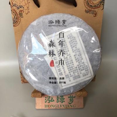 云南普洱2020年森林百年乔木茶饼买一份送一份送茶刀头春礼盒装
