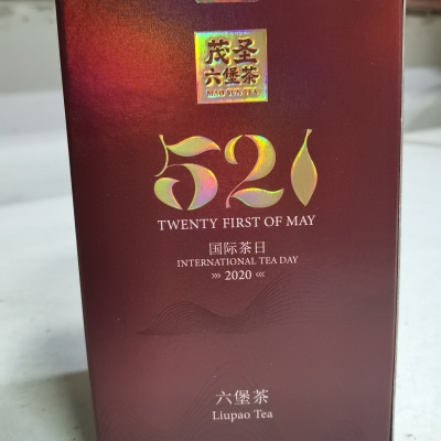 去湿六堡茶,一级茶叶。一盒半斤。
