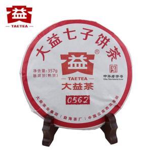 云南普洱茶大益2018年1801批 0562熟茶357克勐海茶厂七子饼