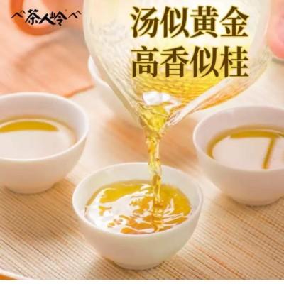 500克大禹岭茶叶 桂花香乌龙茶高冷茶 正味台湾高山茶 新茶清香型