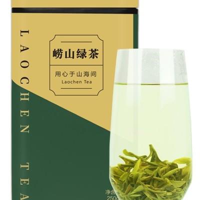 崂山绿茶新茶散装特级豆香茶叶青岛特产罐装500g浓香型嫩芽