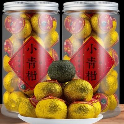 小青柑茶叶普洱茶新会8年陈宫廷普洱陈皮柑普橘熟茶罐装250g