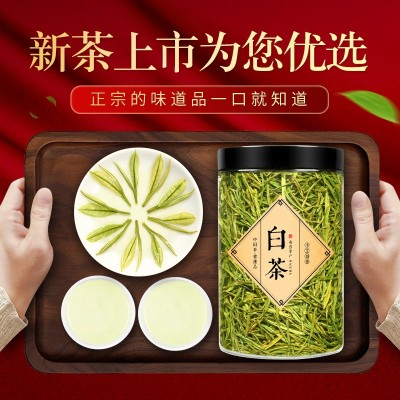 2020新茶正宗安吉白茶散装安吉白茶绿茶叶明前春茶珍稀黄金芽叶