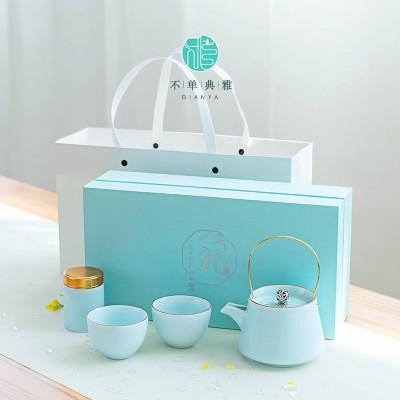青瓷功夫茶具礼盒装一壶二杯茶叶罐套装企业礼品定制送礼
