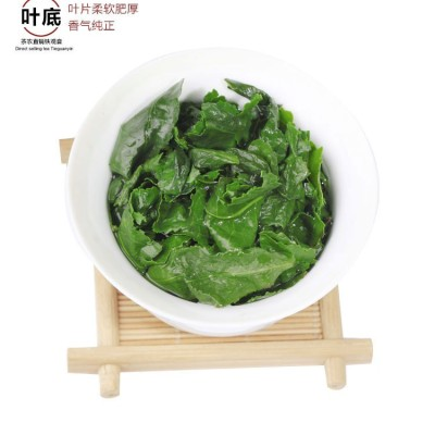 帝朝 2020新茶铁观音浓香型 特级安溪铁观音春茶散装500g乌龙茶叶