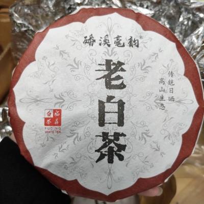 一饼2013年福鼎核心产地磻溪老白茶