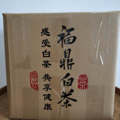 2013年福鼎白茶高山老白茶1500克一箱