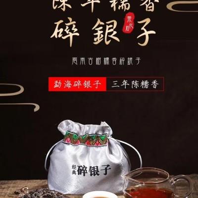 云南碎银子 老茶头散装茶化石糯米香茶叶500g克