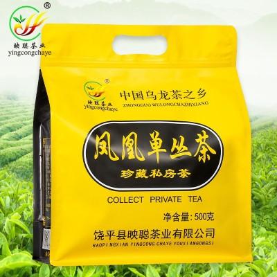 茶业凤凰山潮州茶乌岽单枞茶 凤凰单丛茶叶鸭屎香蜜兰香茶头 500克