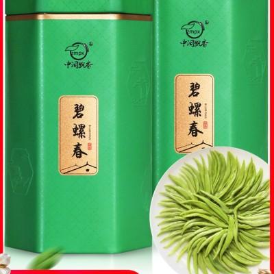 买1送1碧螺春2020新茶明前春茶散装茶叶装浓香型绿茶日照充足茉莉