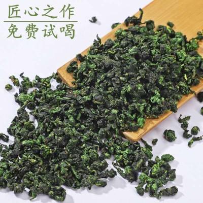 一斤铁观音2020年新茶浓香型清香观音王兰花香高山茶纯手工铁观音茶叶