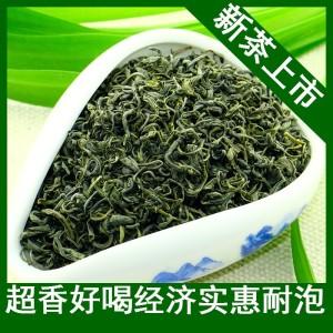 2020明前新绿茶叶苏州特产洞庭山碧螺春炒青散装高山茶叶500g两罐