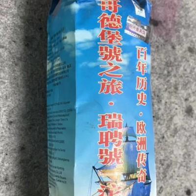 2006年瑞聘号哥德堡易武老树沱茶纯正易武茶 100克/个  5个/条
