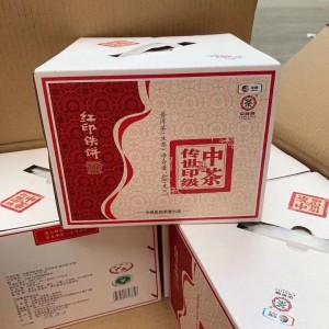 2016年中茶传世印级,红印铁饼,400克/片,7片/提