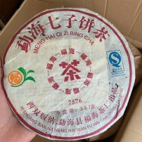 2007年福海茶厂 7576熟茶,357克/片