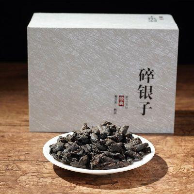 普洱特级糯米香茶化石碎银子精品礼盒装包邮