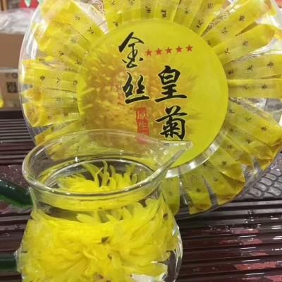 金丝皇菊具有清肝明目,清热降火,润肠排毒的功效,一天一朵让您青春永驻!