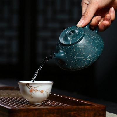宜兴茶壶紫砂壶 全手工正品原矿天青泥金纹石瓢泡茶壶250毫升
