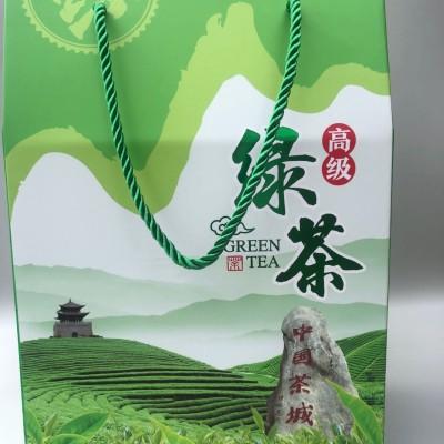 云南普洱高山茶滇茶高级绿茶散茶礼盒装私人企业礼盒定制