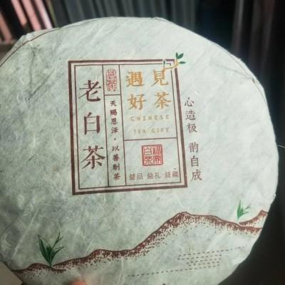 2015太姥山白露茶传统工艺制成,入口柔顺甘甜,不苦不涩